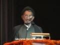 Islam Promotes Peace - Maulana Syed Hamidul Hasan - Urdu