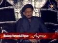 ETV Majalis of Maulana Hamidul Hasan 2008 Part I