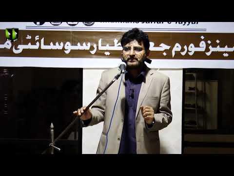 [Lecture] Topic: Aalmi Halaat Par Aik Nazar   Br. Nasir Sherazi   12 December 2018
