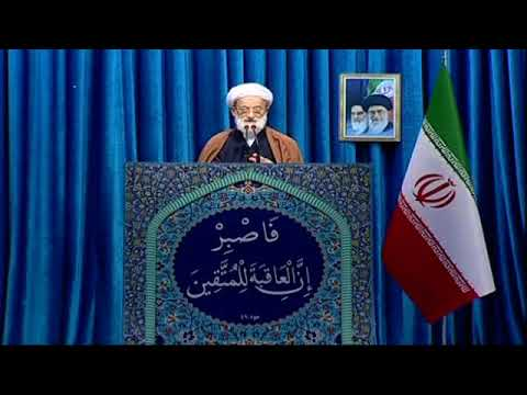 [Tehran Friday Prayers] 19 Jan 2086 - آ یت اللہ امامی کاشانی | خطبہ جمعہ تہران - Urdu