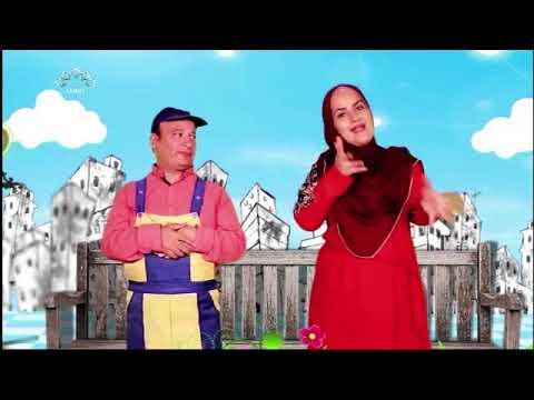 [20 Jan 2018] بچوں کا خصوصی پروگرام - قلقلی اور بچے - Urdu