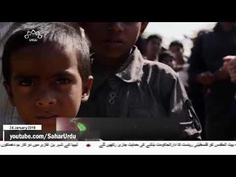 [24 Jan 2018] روہنگیا مسلمانوں پر حملے دوبارہ شروع- Urdu