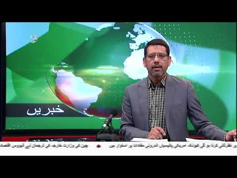 [25Jan 2018] پاکستان کو امریکی امداد کی کوئی ضرورت نہیں- Urdu