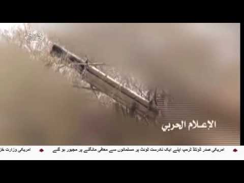 [27Jan 2018] دو ہزار اٹھارہ میں سعودی عرب کو پوری طرح شکست دے دیں گے  - Urdu