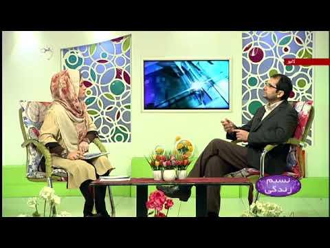 [ بچوں میں گردے کی نالی کی بندش[ نسیم زندگی - Urdu