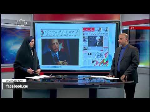 [30Jan 2018] اگر سعودی عرب نے قطر پر حملہ کیا تو ریاض پر میزائیلوں کی بار