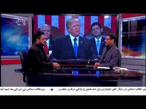 [31Jan 2018] ٹرمپ نے اپنی جہالت و حماقت ایک بار پھر ثابت کردی ہے، ایرانی