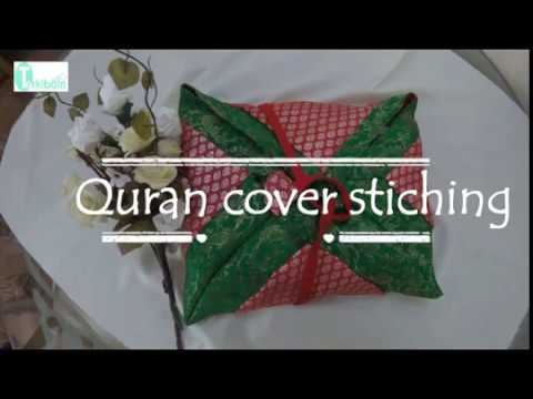Easy Quran cover stitching instructions:How to stitch a Quran Cover 2018 - All languages