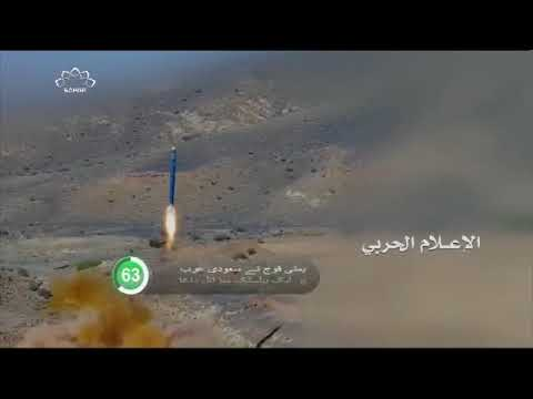 [05Feb2018] دنیا 100 سیکنڈ میں - Urdu