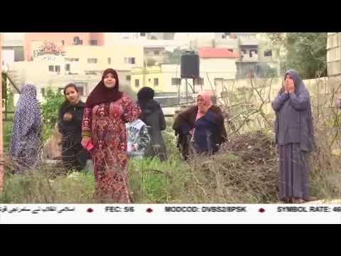 [07Feb2018] صیہونی فوجیوں کے ہاتھوں تین فلسطینی شہید- Urdu