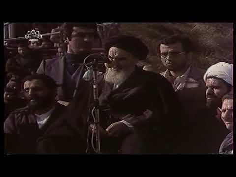 [07Feb2018] اسلامی انقلاب  اور سامراجی  طاقتوں کے خلاف جدو جہد - Urdu