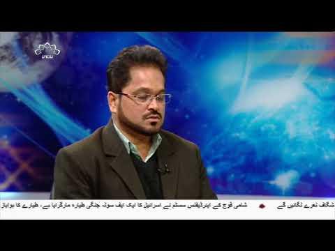 [10Feb2018] عشرہ فجر کا دسواں دن تاریخ کے آئینے میں - Urdu