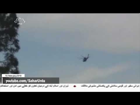 [10Feb2018] شام میں اسرائیلی جنگی طیارہ سرنگوں   - Urdu