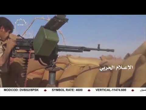 [10Feb2018] یمنی فوج نے سعودی پیٹریاٹ سسٹم تباہ کردیا   - Urdu