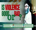 Is Violence Good OR Bad?   Imam Khamenei   Farsi sub English