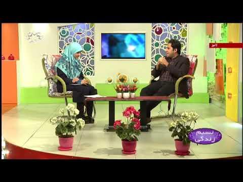 [ بچے اور انٹرنیٹ کا استعمال [ نسیم زندگی - Urdu