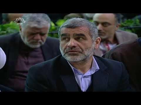 [16 Feb 2018] Tehran Friday Prayers -  سید محمد حسن ابو ترابی | خطبہ مرکزی نماز جمعہ