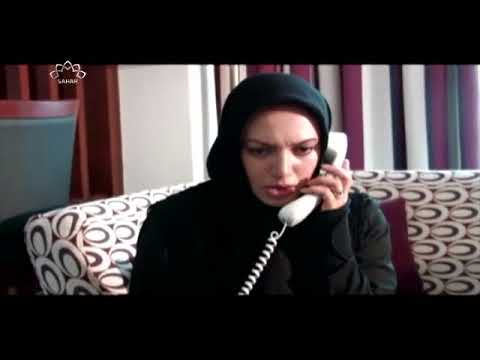 [ Irani Drama Serial ] Attot Rishtay |اَٹوٹ رشتے -  Last Episode 28 | SaharTv - Urdu