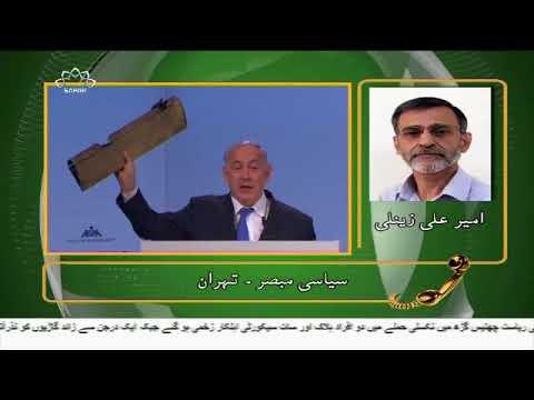 [19Feb2018] صیہونی حکومت کو ایران کا جواب- Urdu