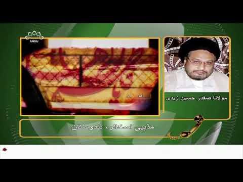 [20Feb2018] دختر رسول کے یوم شہادت پر کرگل میں عزاداری - Urdu