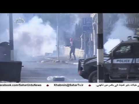 [21Feb2018] فلسطین میں صیہونی فوجیوں کی جارحیت  - Urdu