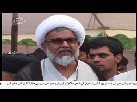 [21Feb2018] پاکستانی فوج سعودی عرب بھیجنے کے فیصلے کی مخالفت   - Urdu