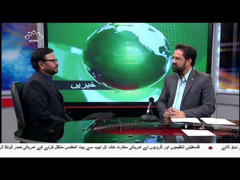 [24Feb2018] فلسطینی گروہوں کا امریکہ کو انتباہ  - Urdu