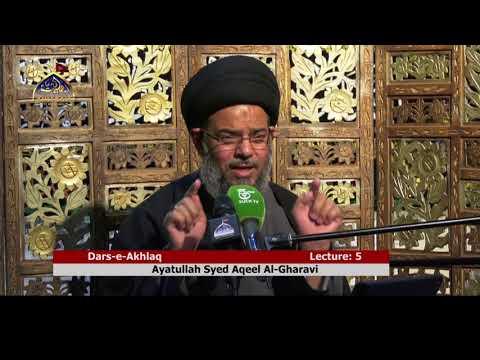[Lecture 5] Dars-e-Akhlaq | H.I Syed Aqeel-ul-Gharavi - Urdu
