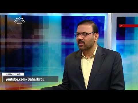 [05Mar2018] متحدہ عرب امارات اور ٹرمپ کے تعلقات - Urdu