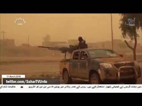[11Mar2018] داعش کی تشکیل میں سعودی عرب کا کردار- Urdu