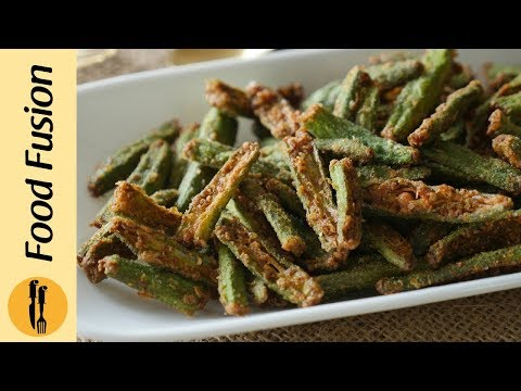 [Quick Recipe] Kurkuri Bhindi R- English Urdu