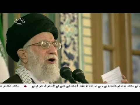 [21Mar2018] ایران نے خطے میں امریکی سازش کو ناکام بنا...