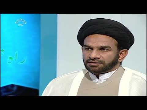 [24 Mar 2018] خمس کے آثار و برکتیں - Rahe Nijat | راہ نجات Urdu
