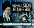 The Oppressed YEMENIS Are Under Seige   Leader of the Muslim Ummah   Farsi sub English