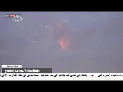 [25Mar2018] یمن پر جارحیت بند کی جائے، ایران کی وزارت خارجہ کا مطالبہ - Ur
