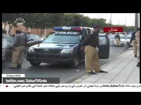 [26Mar2018] مشرقی اور شمال مغربی پاکستان میں 5 دہشت گردوں کی ہلاکت  ت - Urdu