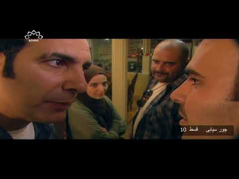 [ Drama Serial ] Chor Sipahi  چور سپاہی- Episode 10   SaharTv - Urdu