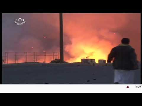 [03APR2018] یمنی پناہ گزینوں کے کیمپ پر سعودی عرب کا وحشیانہ حملہ اور رد