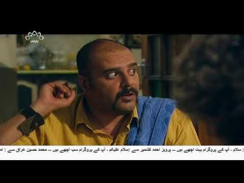 [ Drama Serial ] Chor Sipahi  چور سپاہی- Episode 15   SaharTv - Urdu