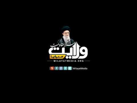 فلسطین کی سیاسی حمایت | Farsi sub English