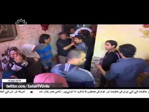 [14APR2018] صیہونی فوج کے حملے میں چار مزید فلسطینی شہید - Urdu
