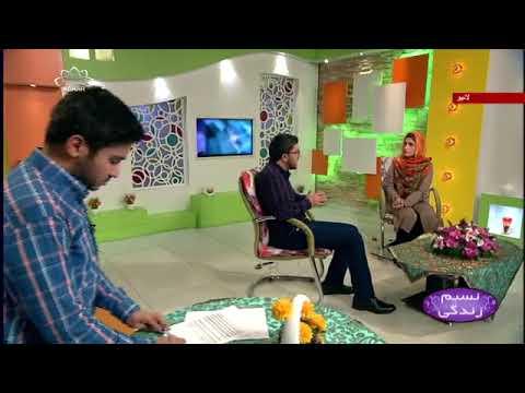 [ پلاسٹک اور ہماری صحت [ نسیم زندگی - Urdu