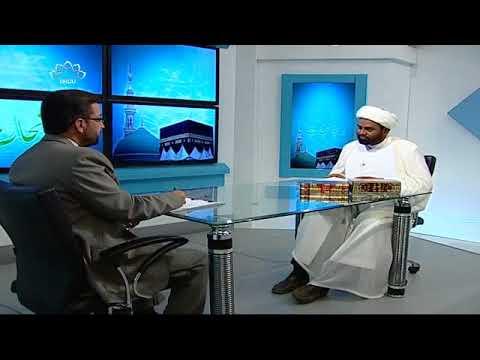[20 Apr 2018] اسلام میں  نظام اجتہاد کی اہمیت- Rahe Nijat | راہ نجات Urdu