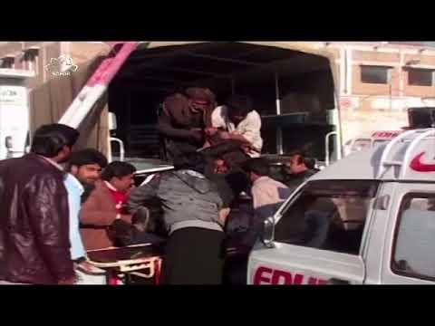 [21APR2018] پاکستان میں شیعہ ٹارگٹ کلنگ کی مذمت - Urdu
