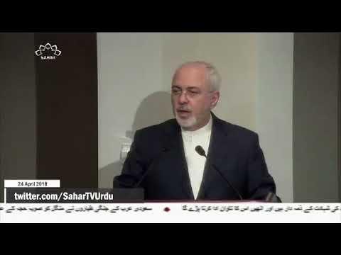 [24APR2018] ایران کو خطرہ ظاہر کرنے کی سعودی عرب کی کوشش   - Urdu