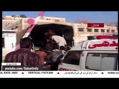 [30APR2018] شیعہ ٹارگٹ کلنگ کے خلاف دھرنا اور بھوک ہڑتال - Urdu