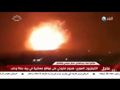 [30APR2018] شام پر امریکا اور برطانیہ کا حملہ   - Urdu