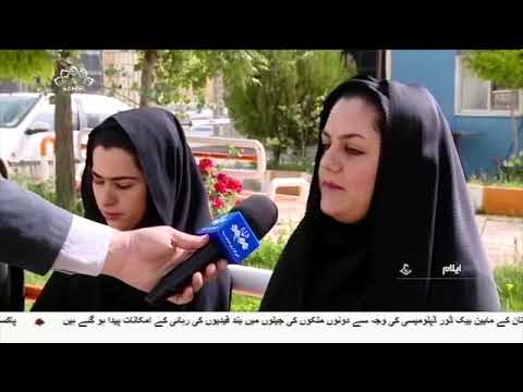 [06May2018] جامع ایٹمی معاہدہ ، امریکہ اور ایرانی عوام  - Urdu