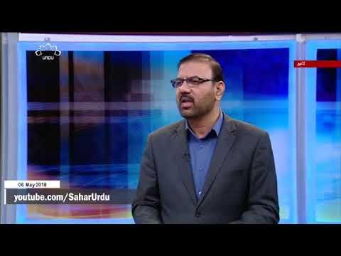 [06May2018] یمن ، بھوک سے مر رہا ہے- Urdu