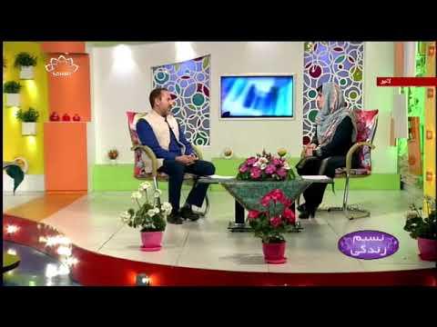 [  خوشگوار ازدواجی زندگی[ نسیم زندگی -Urdu